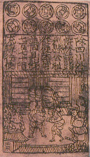 Song Dynasty Jiaozi, the world's first paper money ever